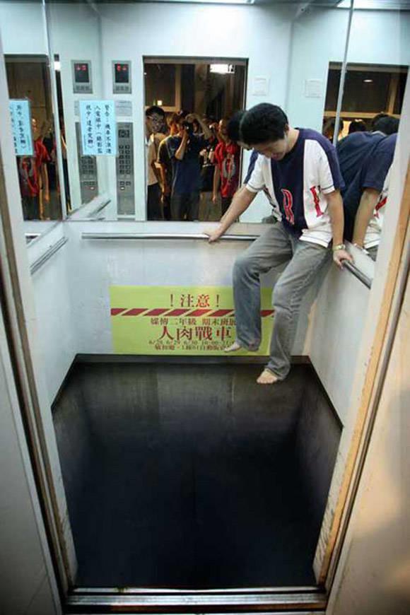 Yersiz Asansör